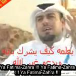 yafatima